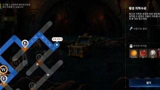 Epic Seven: Hướng dẫn cơ bản để lấy Set trang bị tân thủ và Starter mạnh nhất ở đầu game