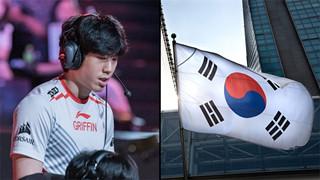 LMHT: Riot Games Hàn Quốc đệ đơn kiện cvMax phòng công tố, fan cho rằng Riot Hàn đang muốn bóp chết DragonX