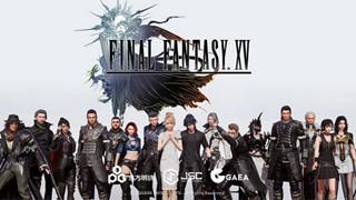 Phiên bản game mobile nhập vai Final Fantasy XV chính thức được Square Enix giới thiệu