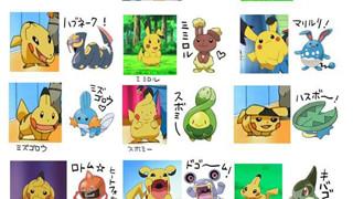 Pikachu - Bậc thầy cosplay cực kì lầy lội trong thế giới của Pokemon
