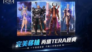 TERA Classic thành công tại Trung Quốc, mở rộng thêm server Hồng Kông và Đài Loan