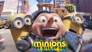 Biệt đội Minions trở lại với trailer đáng yêu, đốn tim khán giả