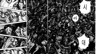 Spoiler Kingdom 631 - Tín và Hội cùng hồi sinh nhờ bí thuật của Xi Vưu