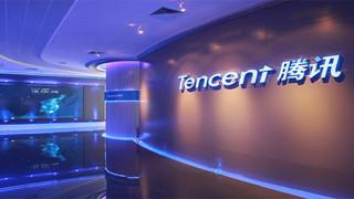 Chịu lỗ nặng nề, Tencent vẫn tham gia lập quỹ triệu đô chống dịch Corona