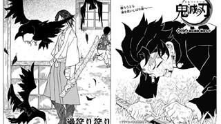 Kimetsu no Yaiba: Hành trình chứng tỏ bản thân của một tác giả kì dị nhưng đầy tài năng