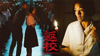 Detention: Phim kinh dị nhuốm màu chính trị bắt nguồn từ tựa game đình đám