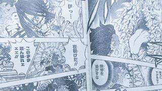 Spoiler Kimetsu No Yaiba tập 198 - Trận chiến đẫm máu, mặt trời ló dạng