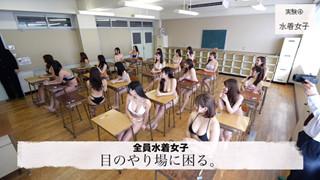 Ngồi thi trong một căn phòng toàn các cô nàng mặc bikini gợi cảm và cái kết không ngờ cho anh chàng Youtuber Nhật Bản