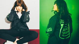 Arina Hashimoto là ai ? Diễn viên JAV ngây thơ với của Nhật Bản với sở thích xem Manga và mê tàu lượn siêu tốc