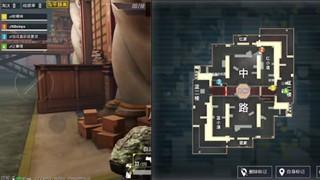 PUBG Mobile: Một map mới sẽ  được thêm vào chế độ Team Deathmatch trong bản 0.17.5