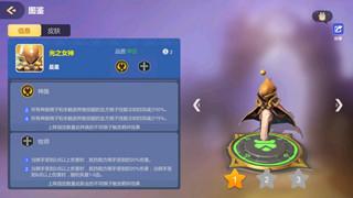 Auto Chess Mobile dồn dập cập nhật với 2 Tộc Kira, Insectoid cùng với hero mới