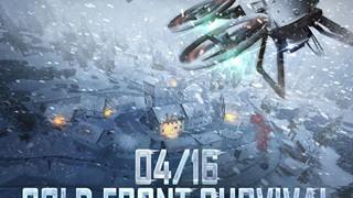 """PUBG Mobile công bố ngày ra mắt chế độ """"Cold Front Survival"""" với Máy bay không người lái"""