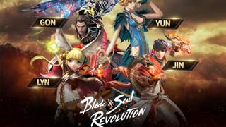 Blade & Soul Revolution chính thức mở server Quốc tế nhưng vẫn chặn vùng Việt Nam