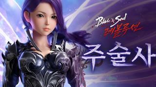 Blade & Soul Revolution chuẩn bị ra mắt nghề thứ 8 -  Warlock dành riêng cho phái Nữ