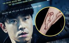 """Review SEARCH OUT: Tựa phim Hàn gây sốc về trò chơi tự sát """"Blue Whale Challenge"""" của thiếu niên"""