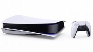 PlayStation 5 công bố phiên bản Digital Edition, nói không với đĩa game
