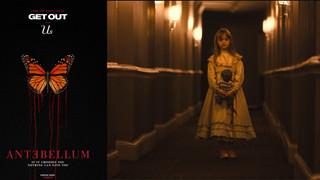 Antebellum - Phim kinh dị chạm đến vấn đề sắc tộc nóng hổi