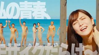 Nude 100%, dàn diễn viên quyến rũ quyết tâm biến Grand Blue movie thành phim 18+