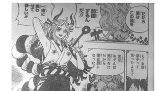 Yamato con trai của Oden là ai ? Là bạn bè hay là người tình của Ace.