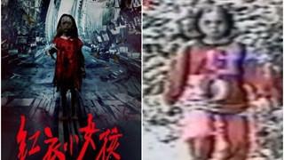 Bí ẩn về cô bé áo đỏ tại khu du lịch Dakeng từng gieo rắc xui rủi cho khách du lịch