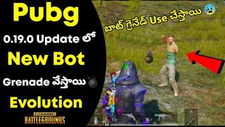 PUBG Mobile: Bot sẽ được cải tiến thông minh hơn trong bản cập nhật 0.19 sắp tới