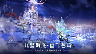 """Tencent chuẩn bị ra mắt phiên bản MU 2 Mobile """"đẹp nhất trong dòng game MU"""", bị fan hâm mộ thả bom 1 sao"""