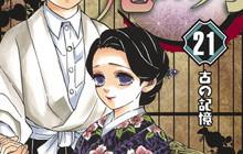 Chỉ trong 3 ngày, Kimetsu No Yaiba tập 21 tẩu tán 2 triệu bản in, trở thành tập truyện bán chạy nhất