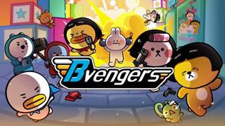 """Cha đẻ của Special Force 2 trở lại với Bvengers - Tựa game FPS hành động """"gấu bông"""" đáng yêu"""