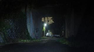 Ga Kisaragi là gì ? Truyền thuyết kinh dị về nhà ga đưa tiễn con người về địa ngục