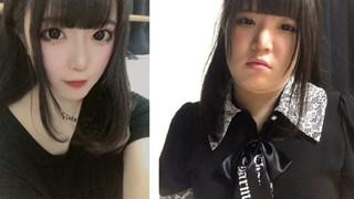 Hot girl Nhật Bản tự đăng ảnh nhan sắc thật, lạ thay lại được cộng đồng mạng follow nhiệt tình