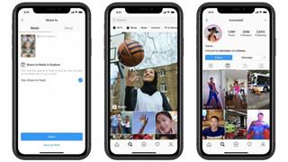 """Instagram ra mắt tính năng """"Reels"""", nhằm cạnh tranh với mạng xã hội TikTok"""