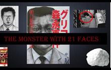 """Kỳ án """"Quái vật 21 mặt"""" và những bí ẩn ám ảnh người dân Nhật Bản hơn 4 thập kỷ (Phần 1)"""