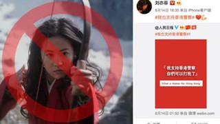 [Góc nghịch lý] Mulan bị tẩy chay mạnh mẽ ngay tại quê nhà Trung Quốc