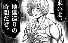 """Spoiler Kengan Omega chap 78: Nanh 8 đấm Hikaru cắm mặt, """"Mày Biết Bố Mày Là Ai Chưa?"""""""