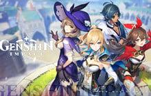 Tổng hợp giftcode Genshin Impact mà game thủ mới không nên bỏ qua