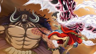 Dự đoán spoiler One Piece chap 994: Cửu Hồng Bao hấp hối, Luffy VS Kaido, Zoro đối đầu Queen