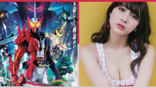 Không xem Kamen Rider Saber vì siêu nhân, hot girl sinh năm 97 mới là lí do ai cũng mê đắm tựa phim này!