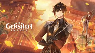 Genshin Impact: Xếp hạng sức mạnh của từng nhân vật trong game, Childe debut cực mạnh ở vai trò DPS