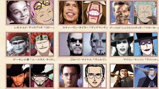 """One Piece: sở hữu hơn 1000 nhân vật, hóa ra Oda đã """"đạo nhái"""" 60 người có thật này! (Phần Cuối)"""