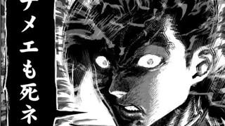 Spoiler Kengan Omega chap 87: Naidan chết, Ryuki thua, Liu nổi máu đòi trả thù cho bạn mình!