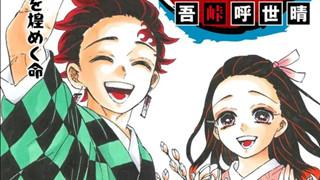 HOT HOT HOT: Manga Kimetsu No Yaiba tập cuối sẽ có thêm chương truyện đặc biệt!