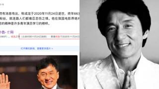 [HOT] Truyền thông Trung Quốc bỗng đưa tin Thành Long đột ngột qua đời vì bệnh nặng?