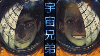 """10 siêu phẩm manga """"gây bão"""" Nhật Bản nhưng chỉ là """"mưa rào"""" ở Việt Nam (Phần Cuối)"""