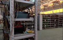 Đào Bitcoin là gì? Để đầu tư bitcoin nhà đầu tư cần những gì?