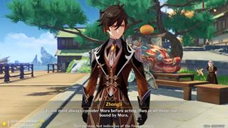Genshin Impact 1.3 Cập nhật Rò rỉ: Kỹ năng và kỹ năng biểu ngữ của Xiao