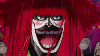 Spoiler anime One Piece tập 959: Kanjuro phản bội Cửu Hồng Bao. Kinemon vô tình lập công lớn