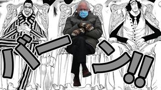 Cộng đồng mạng phát sốt với meme Ông già ngồi ghế của Bernie Sanders cùng chùm ảnh chế hài hước