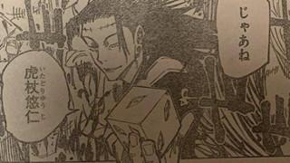 """Spoiler Jujutsu Kaisen chap 136: Geto bắt Gojo làm con tin, tuyên bố """"chiến tranh toàn diện"""" trong tương lai"""