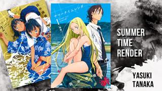 """Siêu phẩm """"hack não"""" Summer Time Rendering sẽ được chuyển thể thành anime và live-action!"""