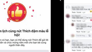 Hướng dẫn cách để có nút Like phiên bản Tết cực chất trên Facebook